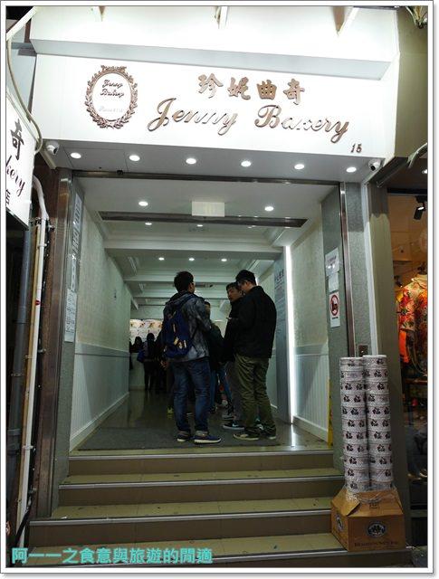 香港美食伴手禮珍妮曲奇生記粥品專家小吃人氣排隊店image027
