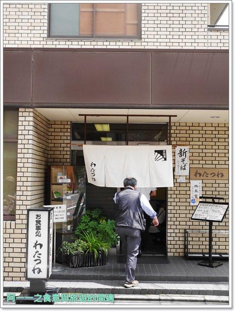 京都市役所前美食.本能寺.京味菜.わたつね.平價.親子丼image013