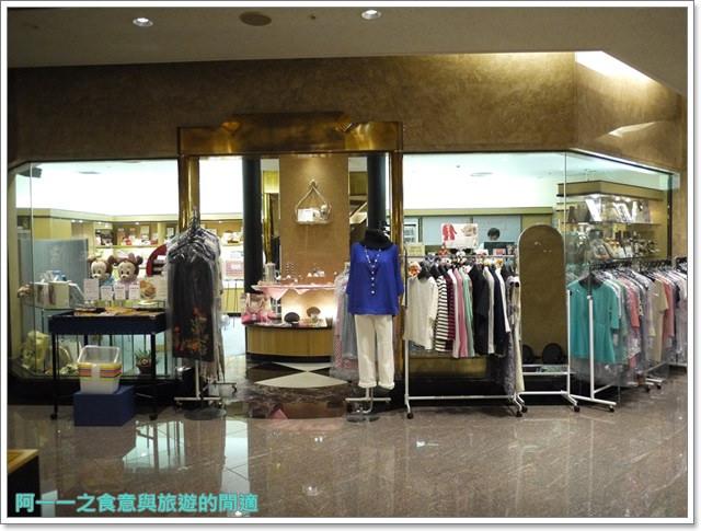 日本東京自助住宿東京迪士尼海濱幕張新大谷飯店image017