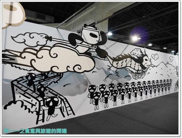 阿朗基愛旅行aranzi台北華山阿朗佐特展可愛跨年image039