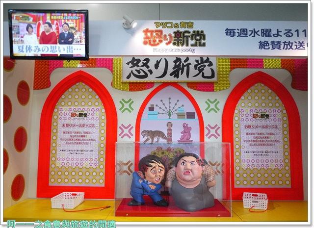 日本東京自助哆啦A夢六本木hil朝日電視台limage088