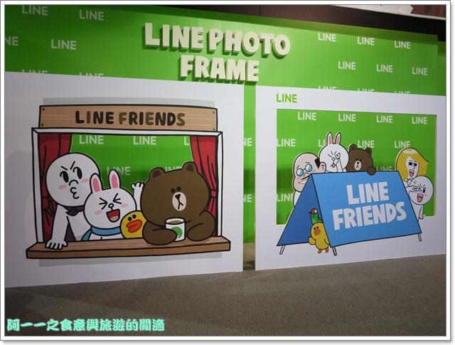 image105line熊大