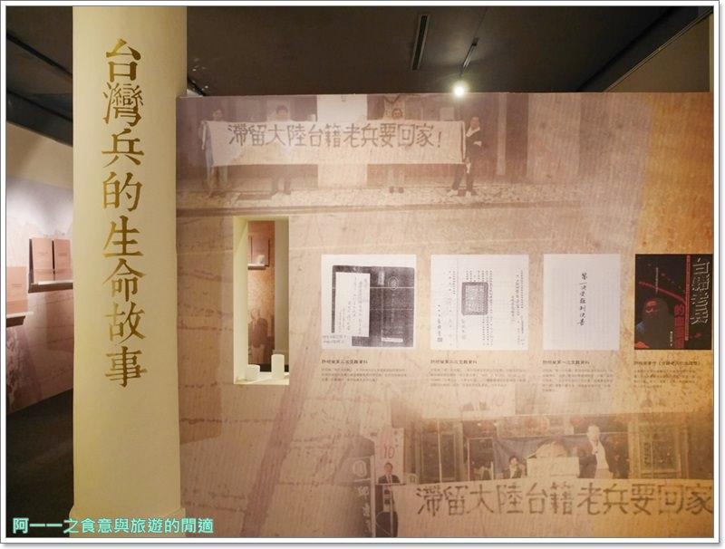 高雄市立歷史博物館.免費.親子旅遊.228.鹽埕埔站.image033