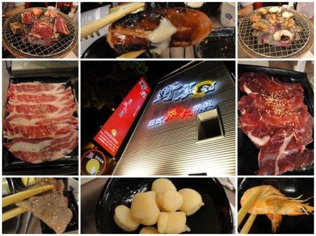 台北士林 野宴日式炭火燒肉~吃到撐的燒肉之旅(此分店已結束營業)