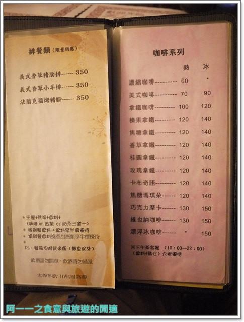 三芝美食聚餐二號倉庫咖啡館下午茶簡餐老屋image025