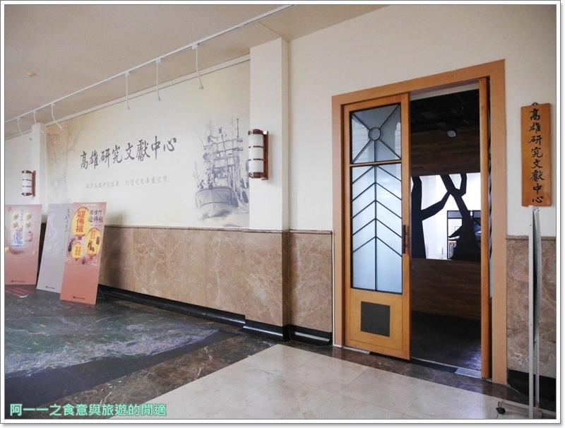 高雄市立歷史博物館.免費.親子旅遊.228.鹽埕埔站.image058