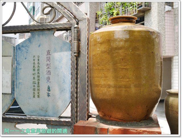 苗栗景點.竹南蛇窯.古窯生態博物館.旅遊.林添福老先生image024