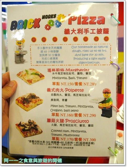 樂高積木主題餐廳中和環球lego親子甜點披薩image013