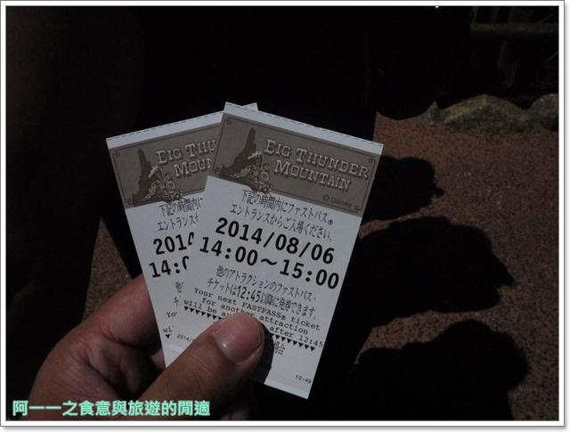 東京迪士尼樂園tokyodisneyland懶人包fastpassimage049