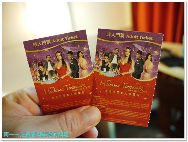 香港杜莎夫人蠟像館凌霄閣山頂纜車香港自助旅遊image003