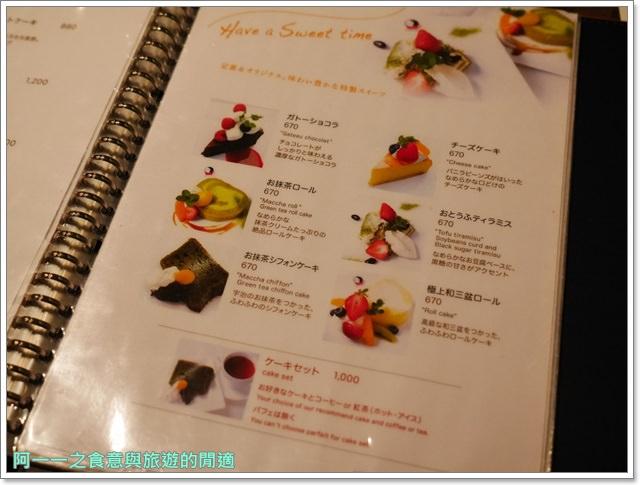 京都美食下午茶YojiyaCafé藝妓咖啡.鬆餅.甜點image023