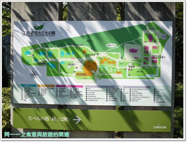 日本江戶東京建築園吉卜力立體建造物展自助image025