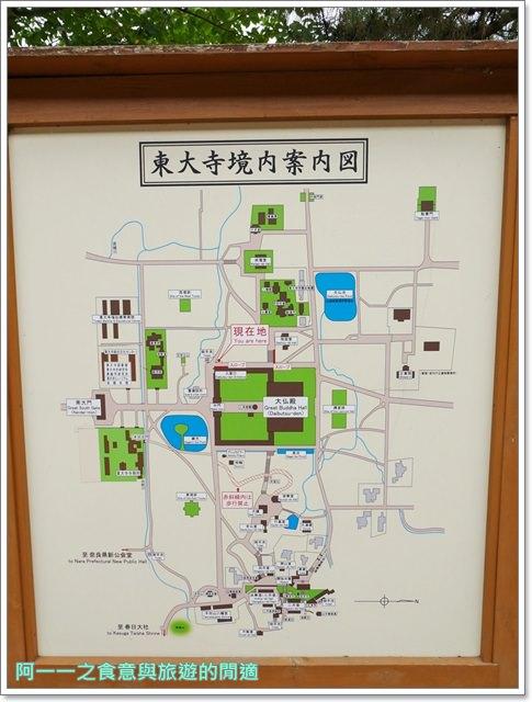 奈良景點.美食.東大寺.二月宮.鹿.葛切.日式甜點image020