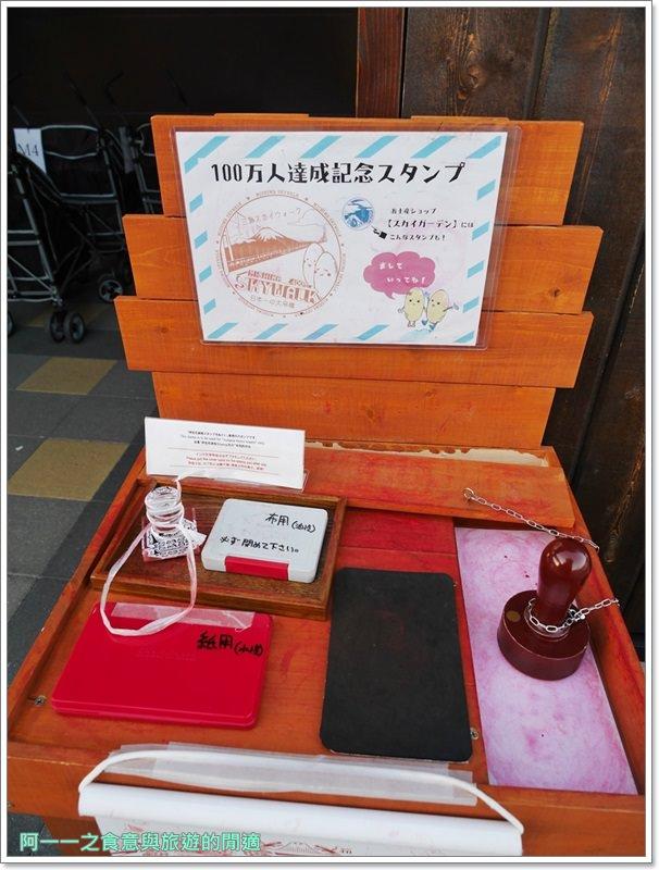 三島SkyWalk.步行吊橋.富士山.靜岡景點image032