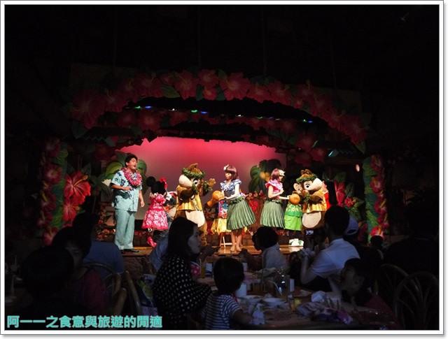 東京迪士尼樂園美食午餐秀煙燻火雞腿波里尼西亞草壇餐廳image039