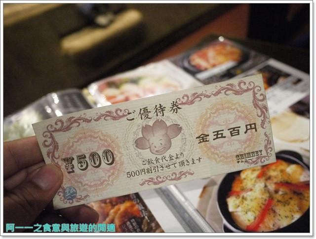 日本東京自助兩國相撲美食火鍋八百八町image054