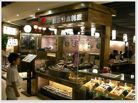 有小火車相伴的~凱薩飯店地下街 桃屋日本料理(已歇業)