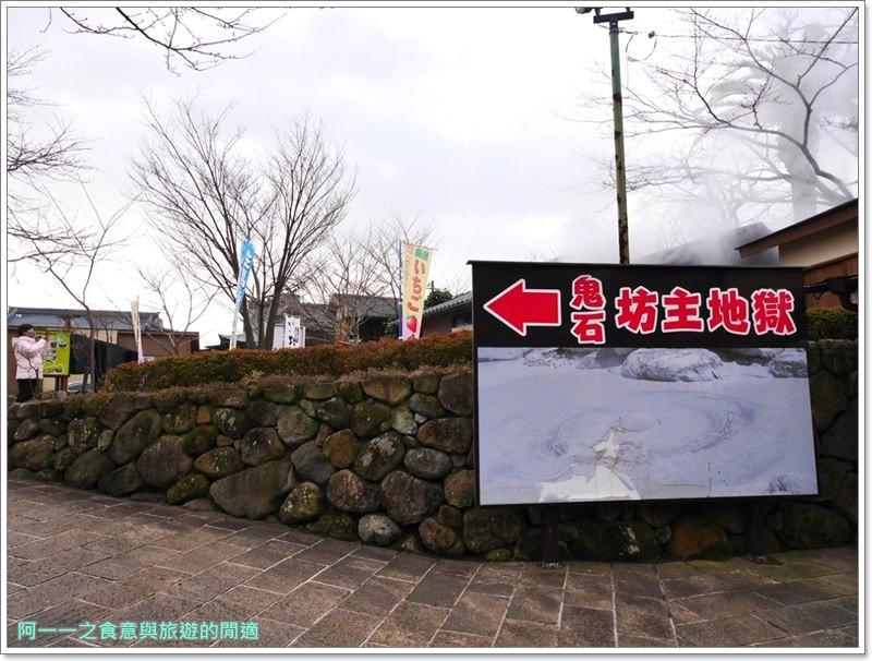 海地獄.九州別府地獄八湯.九州大分旅遊image008