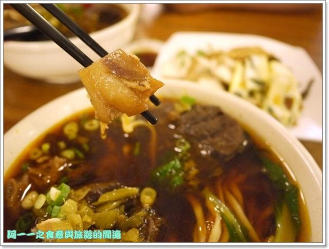台東小吃榕樹下米苔目東鼎牛肉麵image077