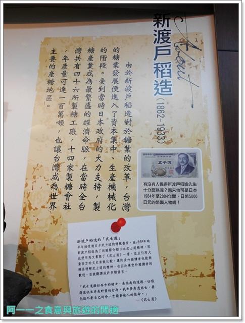 花蓮觀光糖廠光復冰淇淋日式宿舍公主咖啡花糖文物館image022