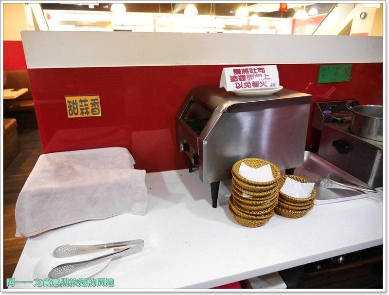 捷運士林站美食.7盎司牛排.巨無霸牛排.平價.大份量.image014