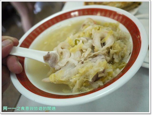 台東美食小吃正海城北方小館蔥油餅酸菜白肉鍋image015