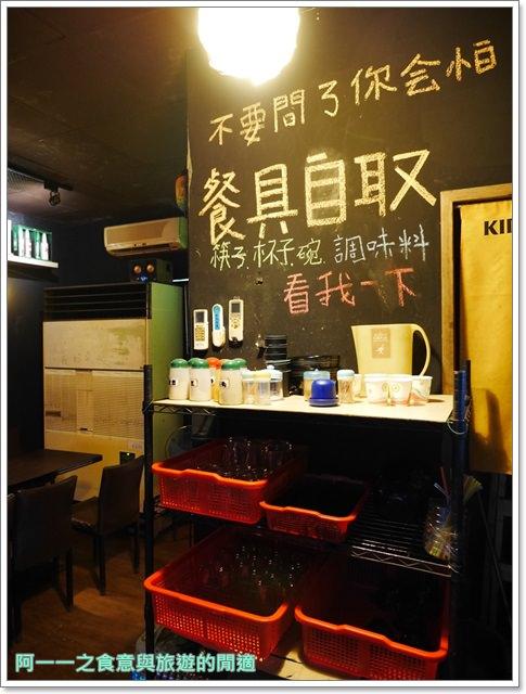 捷運三重國小站美食.mk燒烤居酒屋.串燒.聚餐.喝酒image018