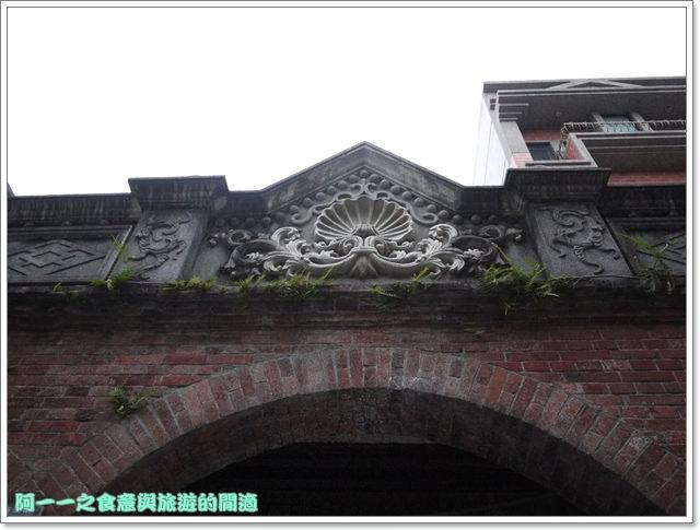 image027大溪老街梅婆茶葉蛋