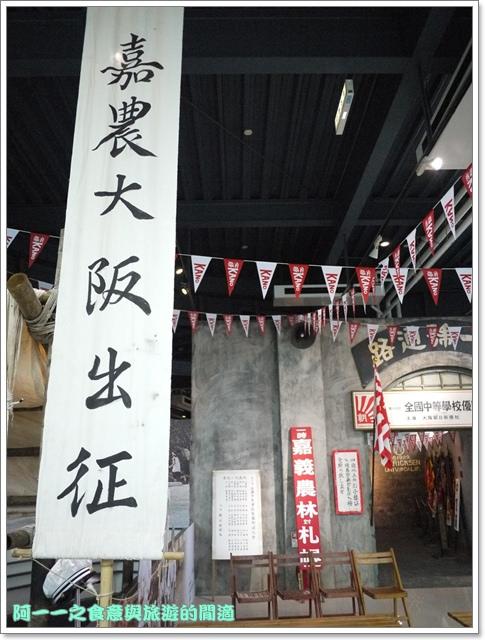 kano大魯閣電影場景再現展image083