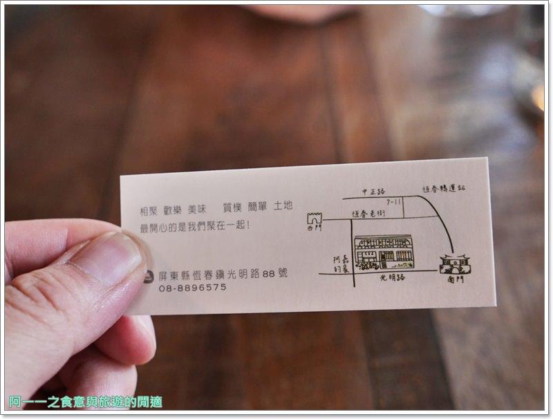 波波廚房.屏東恆春美食.老屋餐廳.聚餐.義式料理.image045