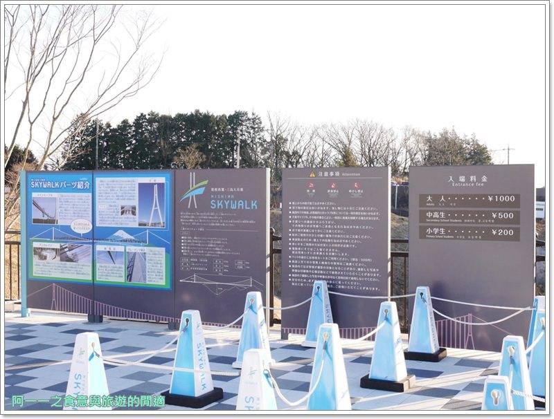 三島SkyWalk.步行吊橋.富士山.靜岡景點image030