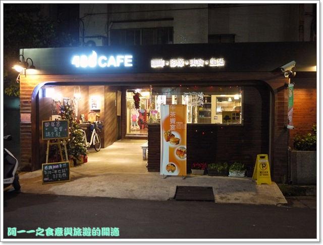 image001486cafe