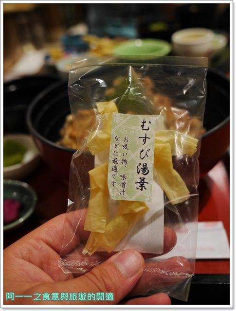 京都大丸百貨美食.手創館.さくら茶屋.湯葉.豆腐料理image025