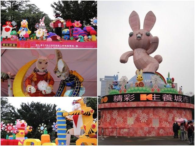 國父紀念館 2011台北燈節~來看有活力的貝比兔