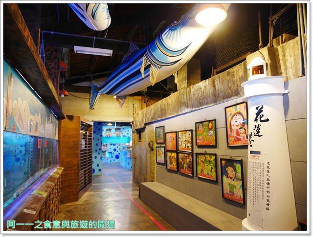 七星柴魚博物館.花蓮伴手禮.親子旅遊.觀光工廠image022