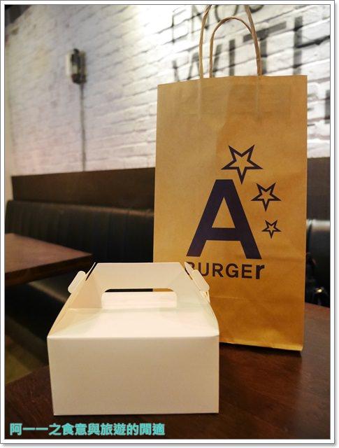 東區韓式漢堡.triple-a-burger.捷運忠孝敦化站美食.聚餐image036