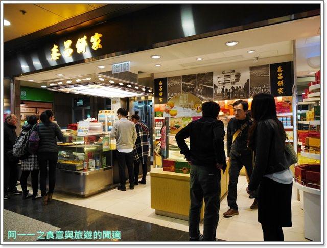 香港太平山美食.翠華餐廳.港式茶餐廳.泰昌餅店.蛋塔.下午茶image026