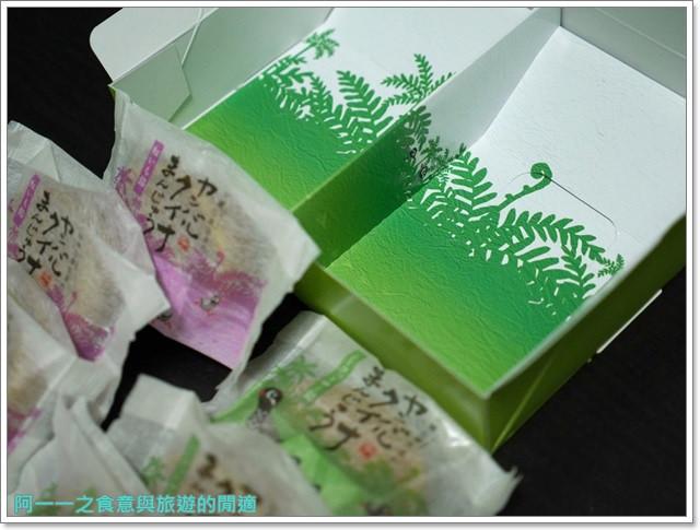 日本沖繩伴手禮甜點紅芋塔御菓子御殿image014