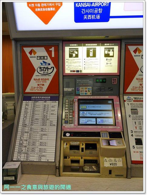日本關西空港自助旅遊桃園機場第二航廈日航飛機餐image070