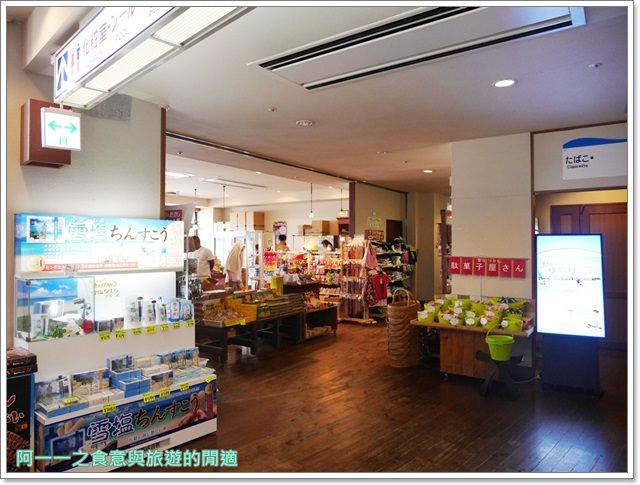 沖繩住宿 喜瀨海灘皇宮酒店.Kise-Beach-Palace.海景飯店image013