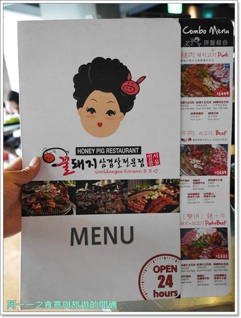 honeypig韓式烤肉.捷運台北101美食.24小時.聚餐image018