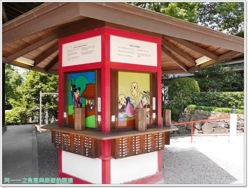 日本岡山旅遊.吉備津神社.桃太郎.迴廊.image053