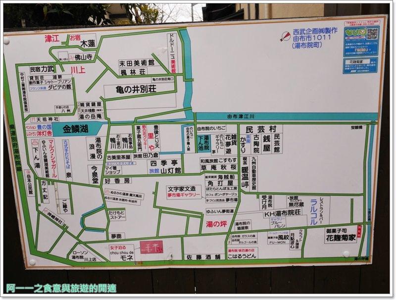 由布院美食.景點.金賞可樂餅.湯之坪橫丁.image015