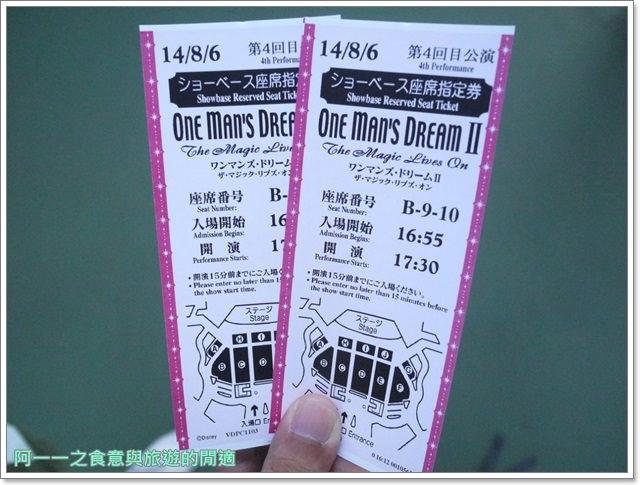 東京迪士尼樂園tokyodisneyland懶人包fastpassimage071