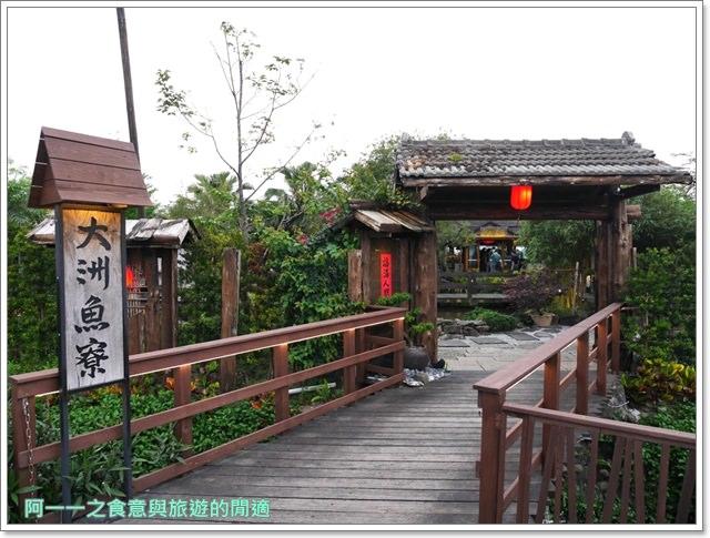 宜蘭羅東美食.大洲魚寮.無菜單料理.海鮮. 景觀餐廳image003