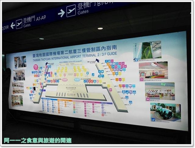 日本關西空港自助旅遊桃園機場第二航廈日航飛機餐image029