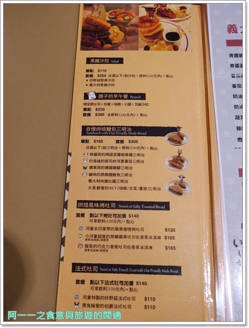 阿朗基咖啡.Aranzi.捷運中山站美食.下午茶.蛋糕image014