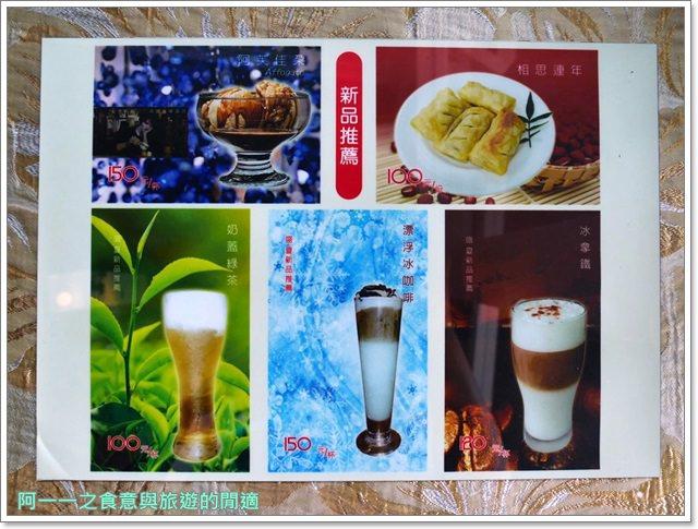新竹峨眉.美食.十二寮.七里香景觀咖啡.下午茶image027