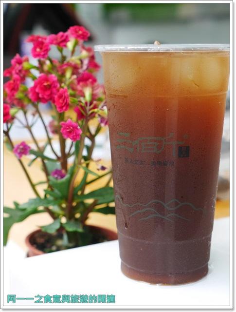 民生社區美食飲料三佰斤白珍珠奶茶甘蔗青茶健康自然image031