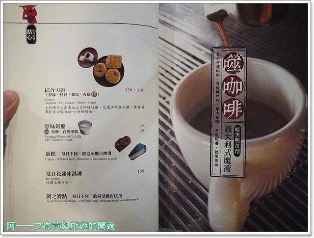 花蓮美食阿之寶瘋茶館復古餐廳手創館古董image038